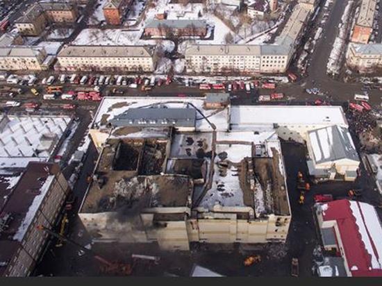 СК обвинил в халатности начальника пожарных, прибывших в горящую «Зимнюю вишню»