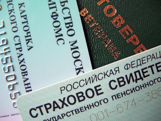 ЦСР предложил Путину поднять пенсионный возраст за 16 лет