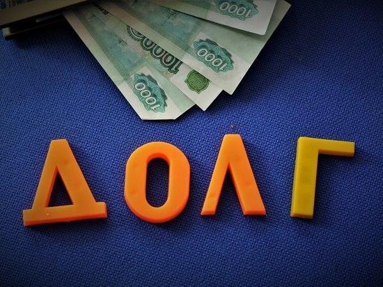 Карельский госдолг за 3 месяца снизился на  2,4 миллиарда