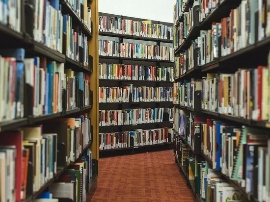 Библиотеки Сургутского района будут работать ночью