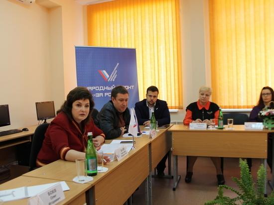 ОНФ Ставрополья мониторит доступность образования для детей с ограниченными возможностями