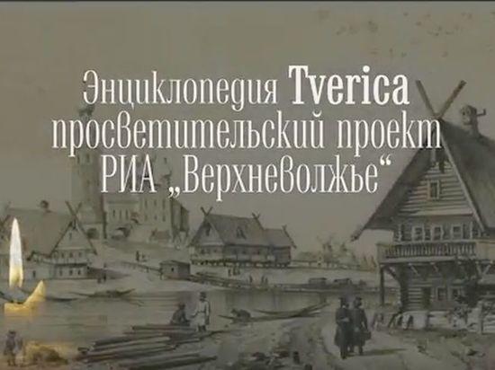 Tverica: Калязинский музей Никольского