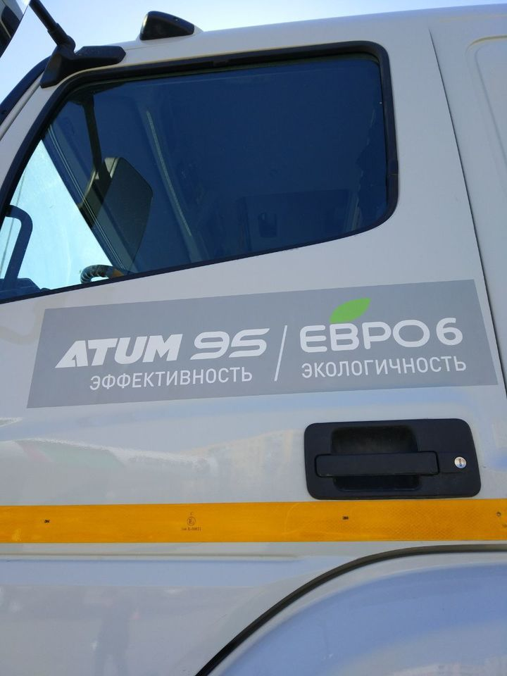 453bfffe87d72b0128d7765c9e113b06 - «Роснефть» начала продажу бензина «Евро-6»