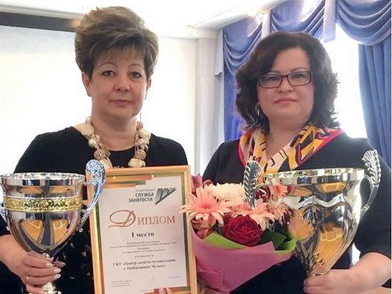 В Татарстане назвали лучшие центры занятости населения