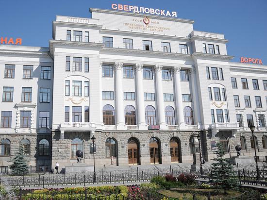 СвЖД выплатила в первом квартале 5,3 миллиарда рублей налогов