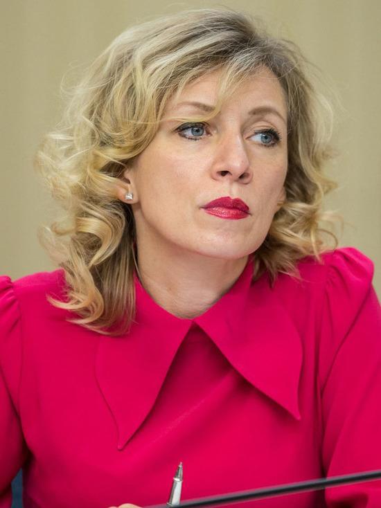Я бы хотел послушать, что Мария Захарова говорит мужу