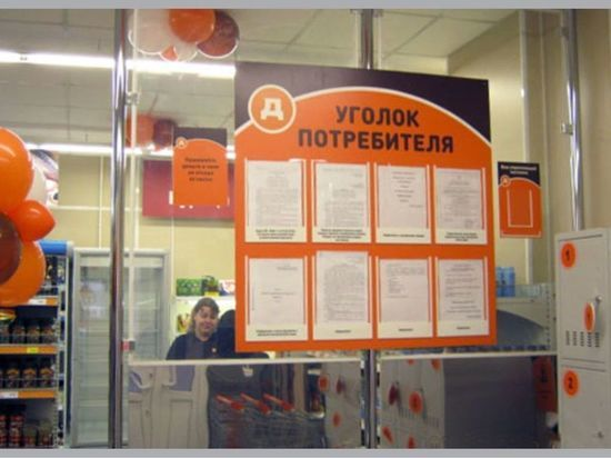 Мошенники вымогают деньги от лица Оренбургского Роспотребнадзора