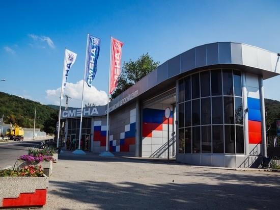 Школьники Тверской области участвуют в образовательных программах Всероссийского детского центра «Смена»
