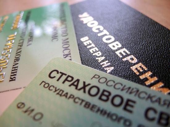 Повышение пенсионного возраста: к чему готовиться россиянам
