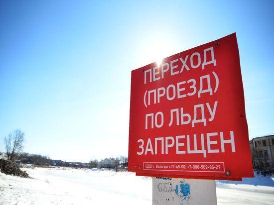 Вологда готовится к паводку