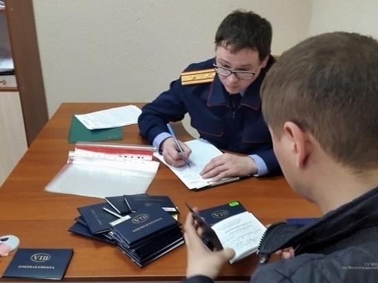 Декан и преподаватель частного волгоградского института заключены под стражу