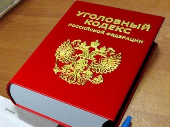 В Тверской области глава поселения не прошла прокурорскую проверку