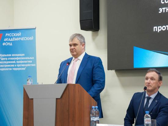 Свердловским общественникам рассказали о способах борьбы с вовлечением молодежи в экстремистские организации
