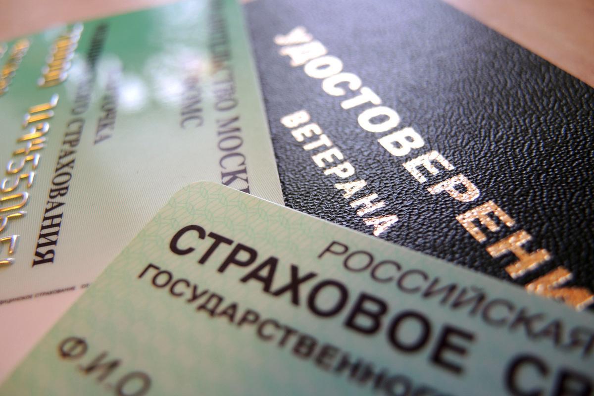 Nga dùng World Cup để che đậy tin xấu?