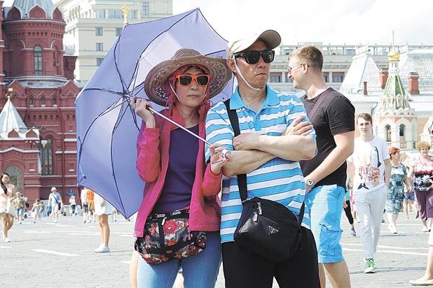 Пять способов заработать на ЧМ-2018 для простых россиян