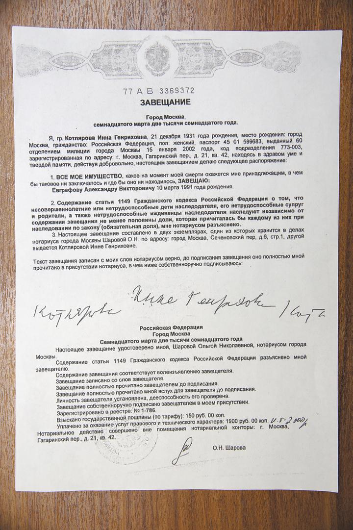 Договор услуг обслуживание программного обеспечения