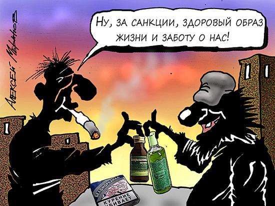 c04b37a213017f6221b04749274d6137 - Санкции России против США — что слону дробина