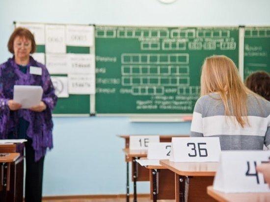 Еще и на матч успеешь: волгоградские школьники сдадут ЕГЭ в штатном режиме