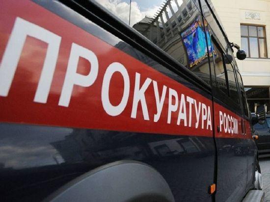 Оренбуржец пытался сжечь свое уголовное дело в ульяновском СИЗО