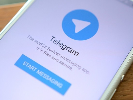 Суд заблокировал Telegram — последние новости, что теперь будет с Телеграмм в России 0f214c918c1d8a450ae6d7977554e413