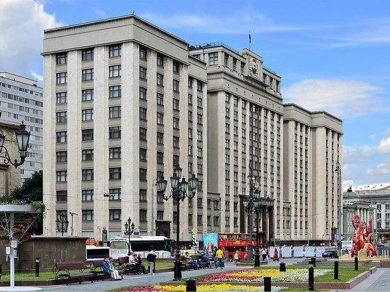 Санкции России против США — что слону дробина