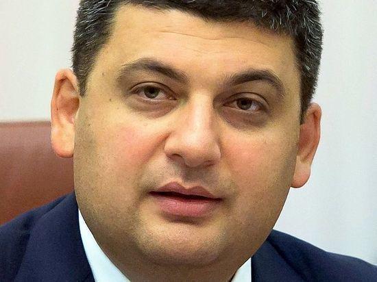 Гройсман пожаловался на очень большие долги Украины: «Это неподъемная цифра»