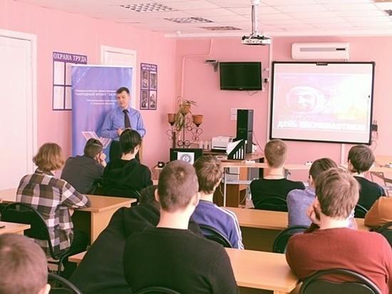 Тверские студенты встретились с кандидатом в космонавты