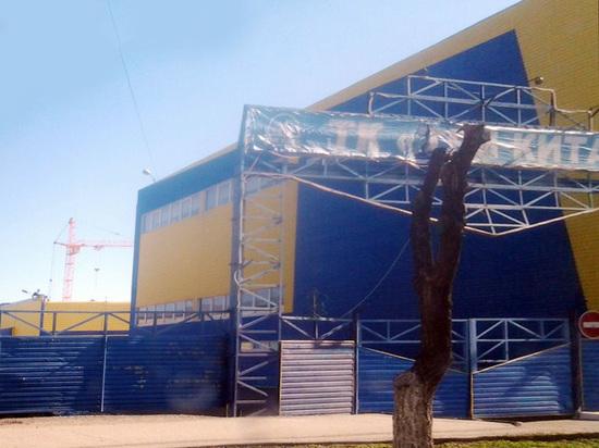 ВОренбурге из-за нарушения пожарной безопасности закрытТК «Три кита»