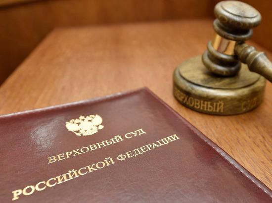 54c0faa3a8f72523e3cead802042bdcb - У бизнесмена Руслана Ростовцева могут арестовать активы в России?