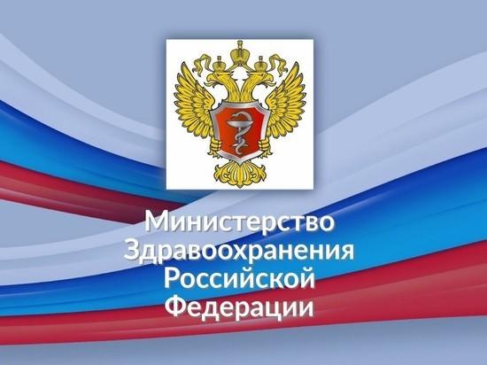 Минздрав организует в Кузбассе проверку после отставки Цоя