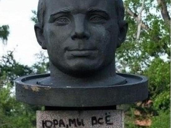 Барокамеру, вкоторой тренировался Юрий Гагарин, похитили в столицеРФ