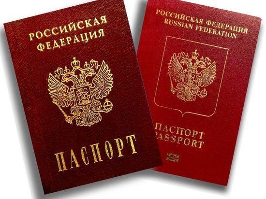 В Ульяновске закрыли два сайта, где торговали паспортами
