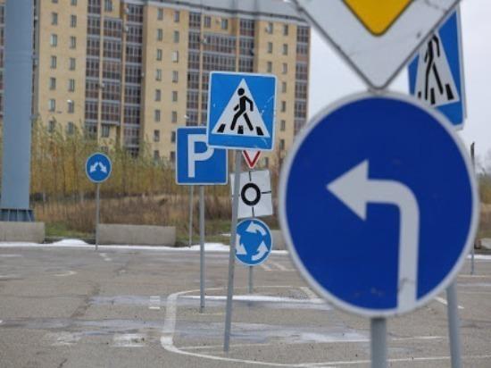 Самарская область передаст часть дорог в федеральную собственность