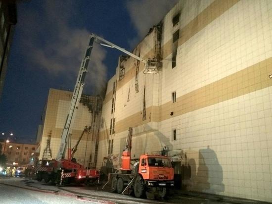 Названа причина пожара вТЦ «Зимняя вишня»