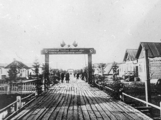 В Северодвинске отметили юбилей Ягринского исправительно-трудового лагеря
