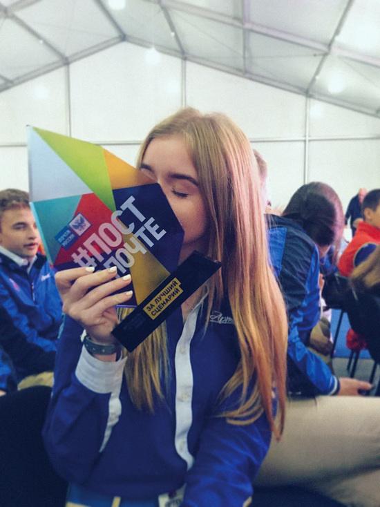 Почта России объявляет творческие конкурсы для желающих получить бесплатные путевки в Артек