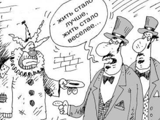Богатые и бедные: депутаты архангельского регионального парламента подсчитали доходы