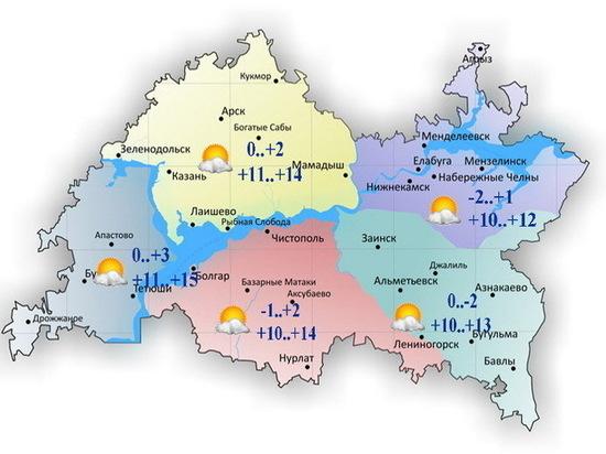 До плюс 15 потеплеет в Татарстане 17 апреля
