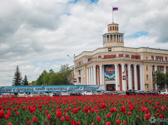 Власти Кемерова перенесут дату празднования юбилея города из-за пожара в ТРЦ