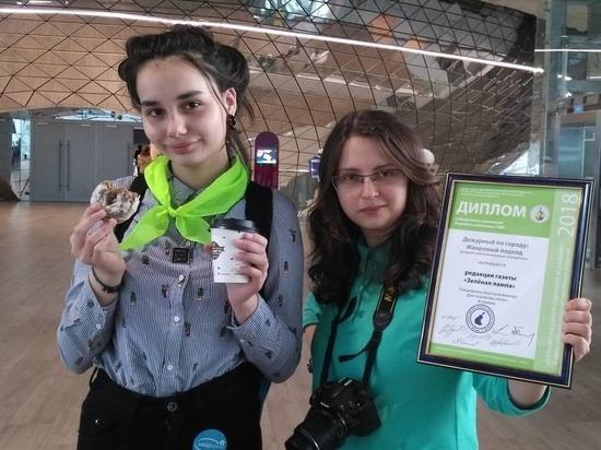 Астраханские дети - призеры Всероссийского конкурса, проходившем в Сколково