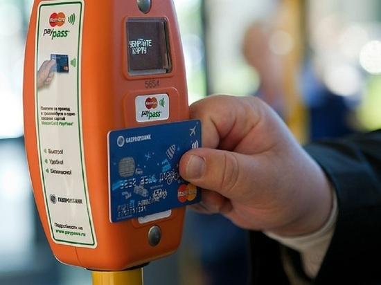 В архангельских автобусах можно будет расплачиваться за проезд банковской картой?
