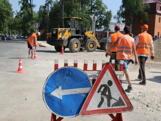 В Казани закроют несколько улиц на капремонт