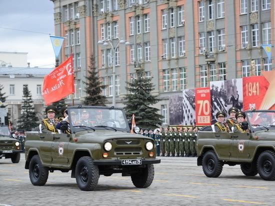 Завтра ради репетиции парада Победы перекроют Екатеринбург