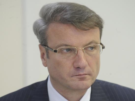 """""""Никогда не говори """"никогда"""": Греф прокомментировал отключение России от SWIFT"""