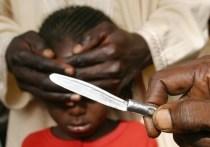 Кошмар женского обрезания: сбежавшая в Россию нигерийка рассказала о процедуре