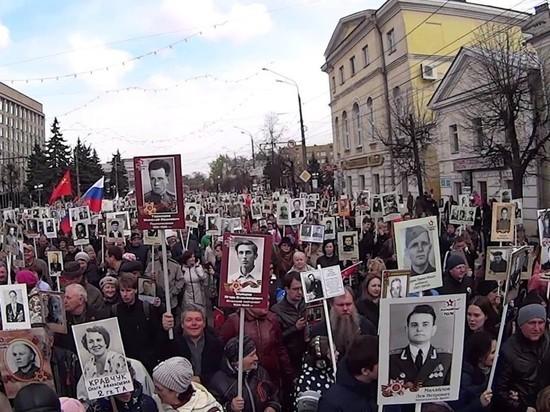 ВТверской области вновь пройдёт акция «Бессмертный полк»