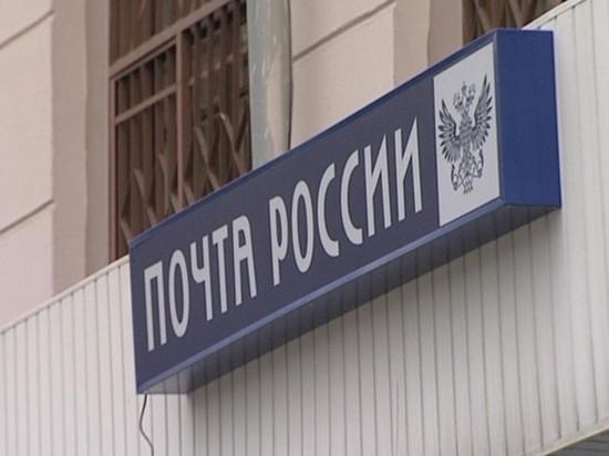 Почтальон изКраснохолмского района отбилась от преступников