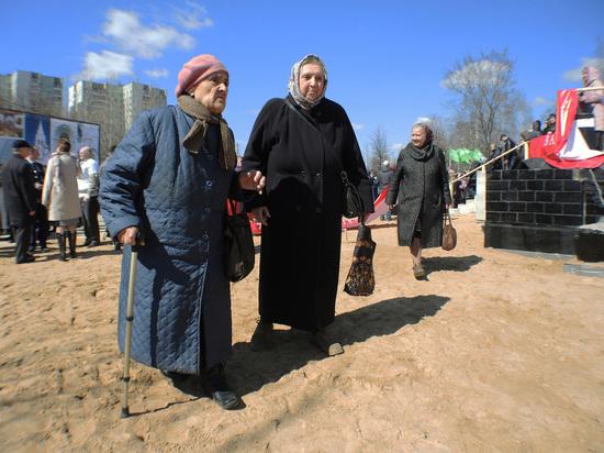 Утвержден график выплаты пенсий в Москве на майские