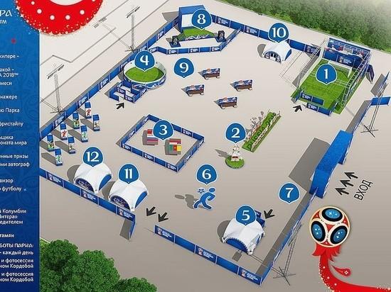 Передвижной парк футбола вСамаре посетили неменее 7-ми тыс. человек