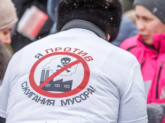 Инвестор МСЗ сформирует график встреч спротивниками завода вТатарстане